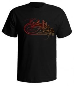 تی شرت محرم طرح یا اباعبدالله الحسین