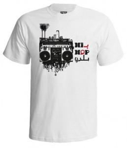 تی شرت هیپ هاپ the history of hip hop