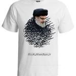 خرید تی شرت رهبری