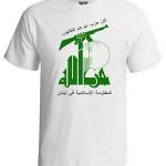 خرید تی شرت حزب الله