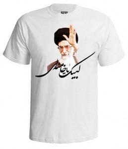 تی شرت رهبر طرح لبیک یا خامنه ای