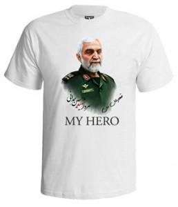 تی شرت قهرمان من طرح شهید همدانی