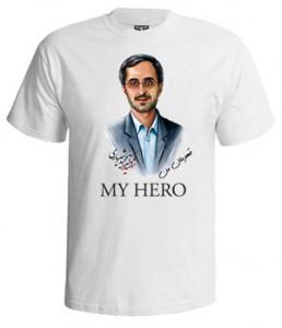 تی شرت قهرمان من طرح شهید شهریاری