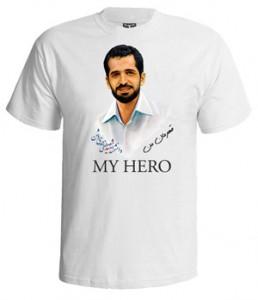 تی شرت قهرمان من طرح شهید احمدی روشن