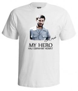 تی شرت قهرمان من طرح شهید همت