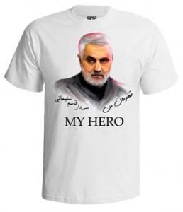 تی شرت سردار سلیمانی