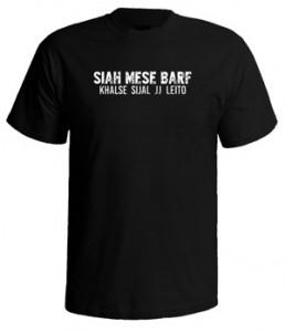تی شرت های زدبازی طرح barf