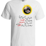 خرید تیشرت حزب الله