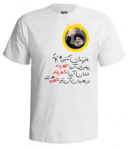 تی شرت حزب الله با طرح حسن نصرالله