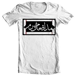 تی شرت های مذهبی