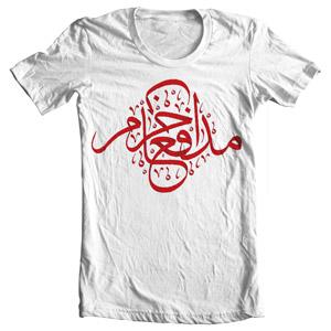 خرید تی شرت مدافعین حرم