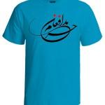 تی شرت های مذهبی با طرح مدافعین حرم