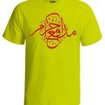 تی شرت مذهبی طرح مدافعان حرم