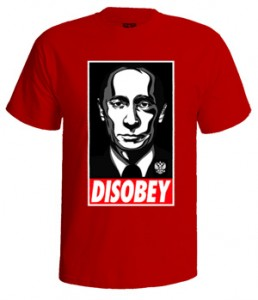 تی شرت Putin