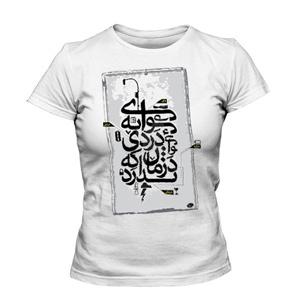 خرید تی شرت تایپوگرافی طرح رفتن به جنون
