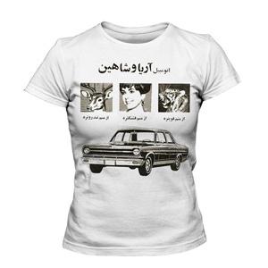 تی شرت نوستالوژی طرح آریا شاهین