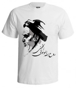 تی شرت طرح روح الله موسوی خمینی