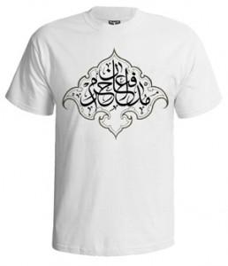 تی شرت مذهبی مدافعان حرم