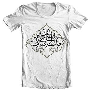 تی شرت مدافعان حرم طرح دو