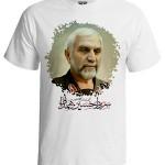 تی شرت شهید همدانی
