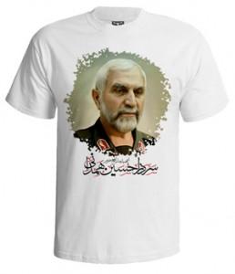 تی شرت مدافعان حرم طرح شهید همدانی