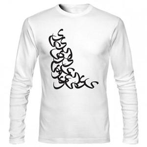 تی شرت آستین بلند الفبا فارسی
