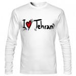 تی شرت آستین بلند تهران tehran