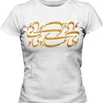 خرید اینترنتی تی شرت طرح بوی عیدی