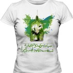 تی شرت فارسی زنانه طرح اختصاصی قفس