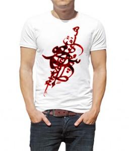 تی شرت نستعلیق arabic