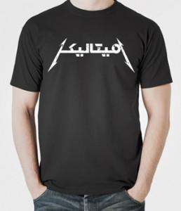 تی شرت متالیکا طرح metallica arabic