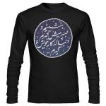 خرید اینترنتی تی شرت آستین بلند با خط فارسی