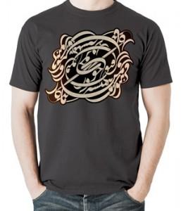 تی شرت نستعلیق طرح همخواب
