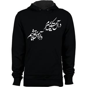 فروش تی شرت شعر فارسی