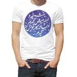 خرید تیشرت با خط فارسی
