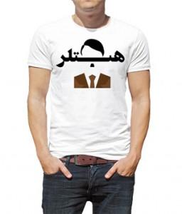 تی شرت گرافیکی طرح هیتلر
