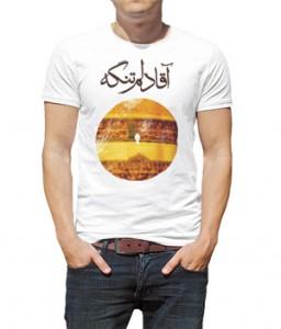 تی شرت امام رضا طرح دلم تنگه