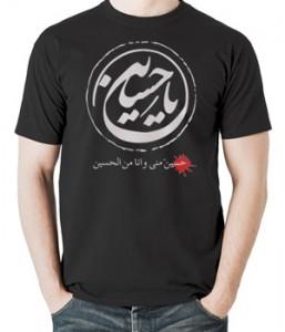 تی شرت محرم جدید طرح یاحسین