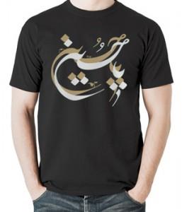 تی شرت عزاداری طرح یاحسین