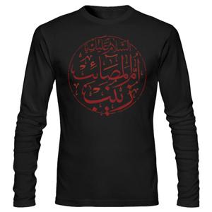 تی شرت آستین بلند مذهبی طرح ام المصائب زینب