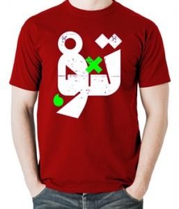 تی شرت ایرانی طرح تو
